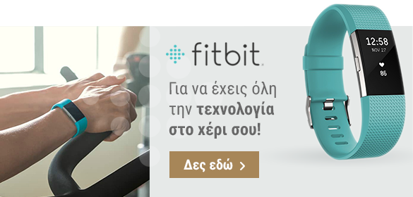 fitbit_banner
